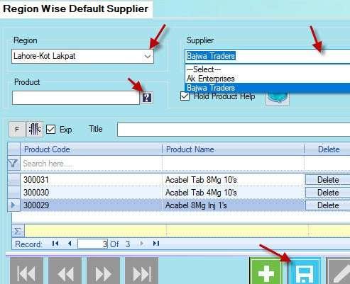 region wise default supplier screen in Candela retail software