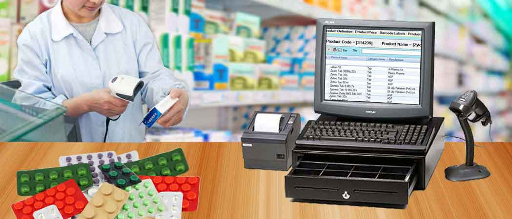 pharmacy  software features: Predefined medicines database in Candela