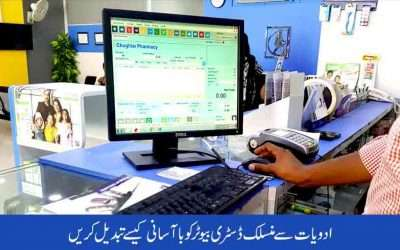 How to Bulk Update Pharmaceutical Distributors Information in Candela Pharmacy Software